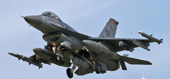 91-0352 | General Dynamics F-16C Fighting Falcon | USAF