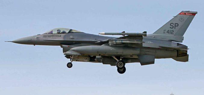 91-0412 | General Dynamics F-16C Fighting Falcon | USAF